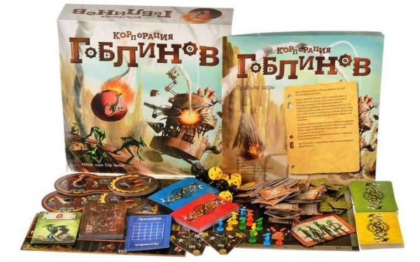 Купить Настольная игра Magellan Корпорация гоблинов в интернет магазине игрушек и детских товаров