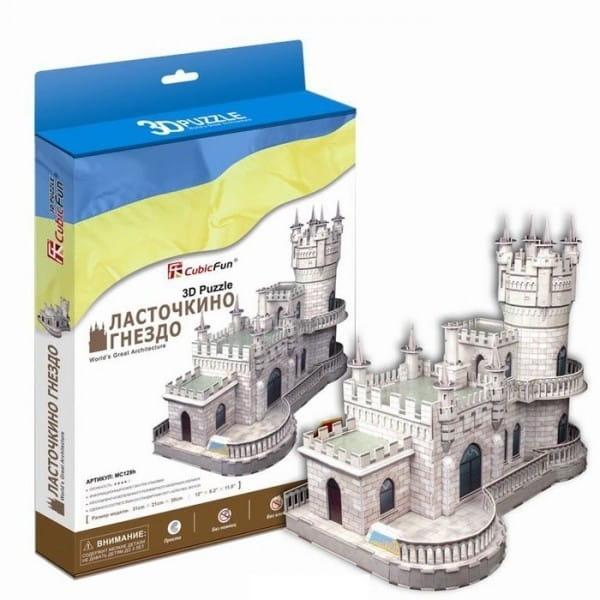 Объемный 3D пазл CubicFun MC129h Ласточкино гнездо (Украина)