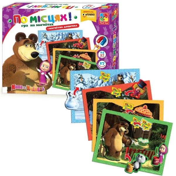 Купить Настольная игра Vladi Toys Маша и медведь - По местам в интернет магазине игрушек и детских товаров