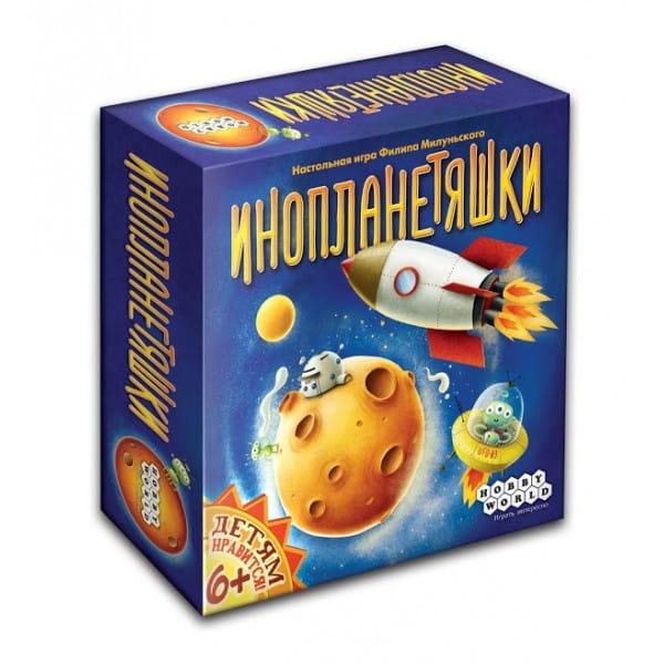 Купить Настольная игра Hobby World Инопланетяшки в интернет магазине игрушек и детских товаров