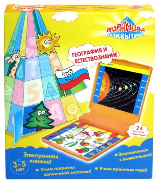 Купить Электронная книга Kribly Boo География и естествознание в интернет магазине игрушек и детских товаров