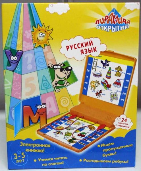 Электронная книга Kribly Boo Русский язык