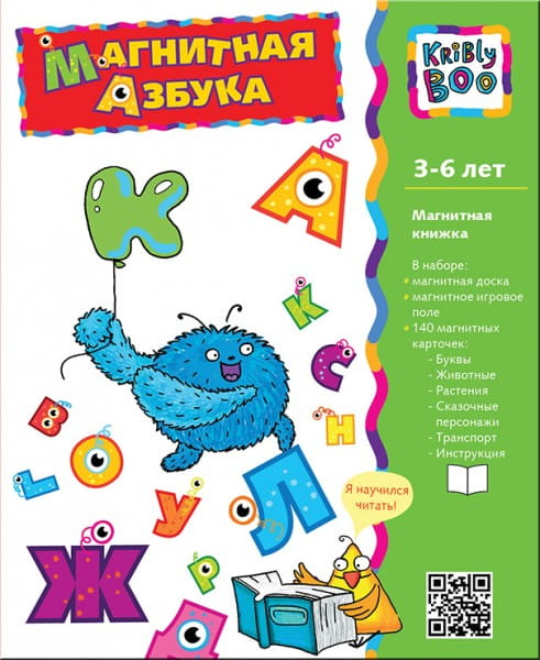Магнитная азбука для малышей Kribly Boo