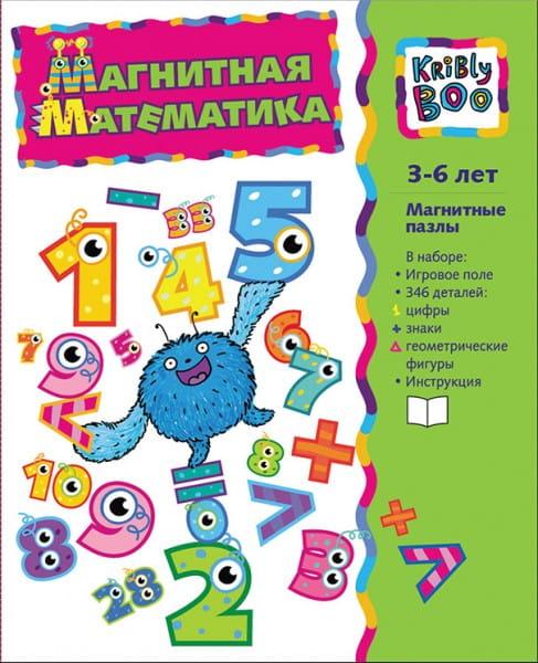 Магнитная книга для малышей Kribly Boo Математика