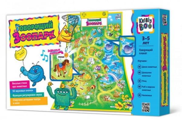 Развивающая игра Kribly Boo Говорящий Зоопарк