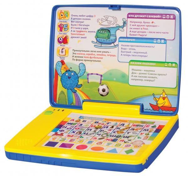 Купить Интерактивный компьютер для малышей Kribly Boo в интернет магазине игрушек и детских товаров