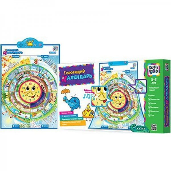 Купить Развивающий плакат Kribly Boo Говорящий календарь в интернет магазине игрушек и детских товаров