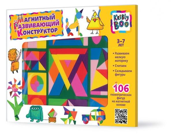 Купить Магнитный конструктор Kribly Boo (106 деталей) в интернет магазине игрушек и детских товаров