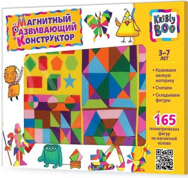 Купить Магнитный конструктор Kribly Boo (165 деталей) в интернет магазине игрушек и детских товаров