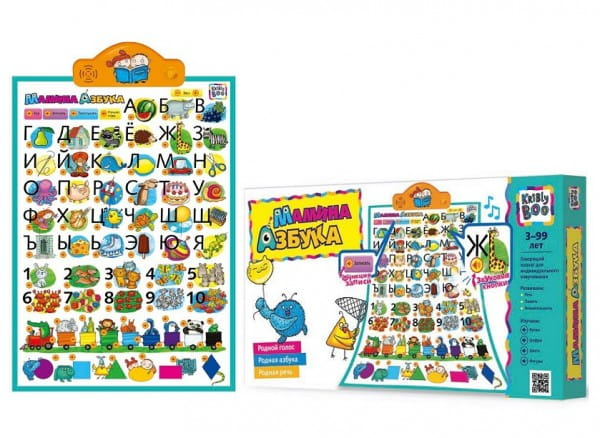 Купить Говорящий плакат Kribly Boo Мамина Азбука в интернет магазине игрушек и детских товаров