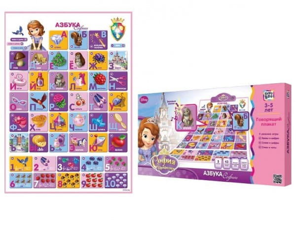 Купить Развивающий плакат Kribly Boo Азбука Софии в интернет магазине игрушек и детских товаров