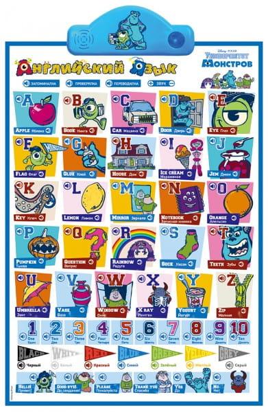 Купить Развивающий плакат Kribly Boo Университет Монстров Английский язык в интернет магазине игрушек и детских товаров