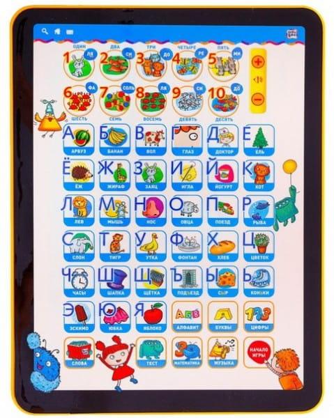 Купить Интерактивный планшет Kribly Boo 8 в интернет магазине игрушек и детских товаров