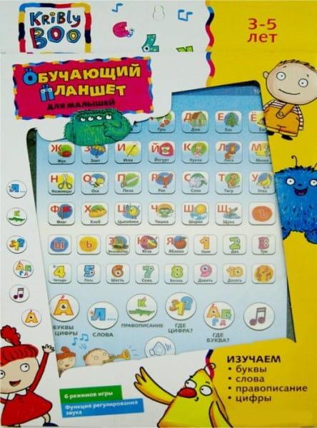 Купить Обучающий планшет Kribly Boo 3 (на русском языке) в интернет магазине игрушек и детских товаров
