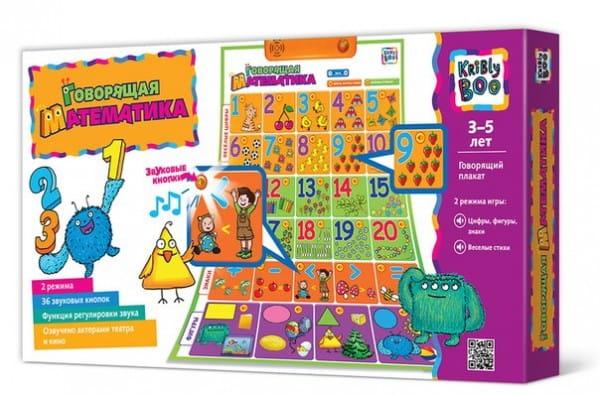 Купить Развивающий плакат Kribly Boo Говорящая математика в интернет магазине игрушек и детских товаров