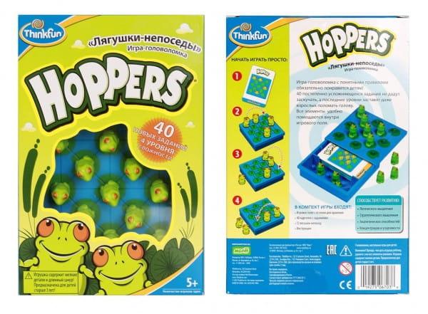 Головоломка-игра ThinkFun Лягушки-непоседы Hoppers