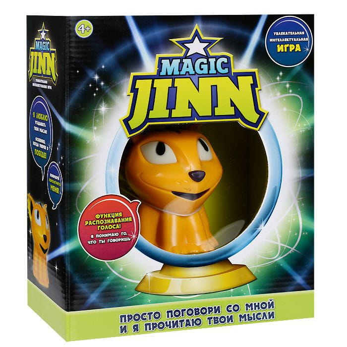 Интерактивная игра ZanZoon 16363 Magic Jinn Animals Магический Джинн