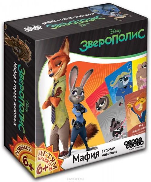 Настольная игра Hobby World Зверополис Мафия в городе животных