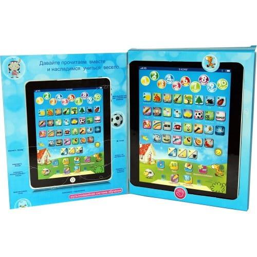 Купить Детский компьютер-планшет Edu-Play в интернет магазине игрушек и детских товаров
