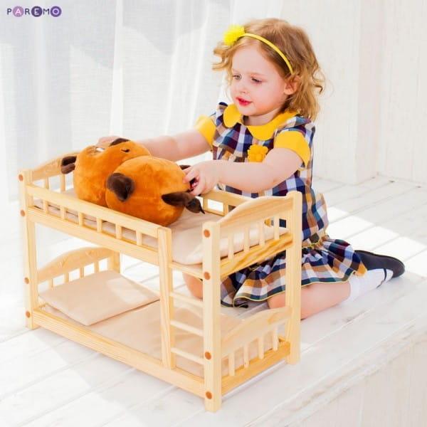 Двухъярусная кукольная кроватка из дерева Paremo (бежевый текстиль)