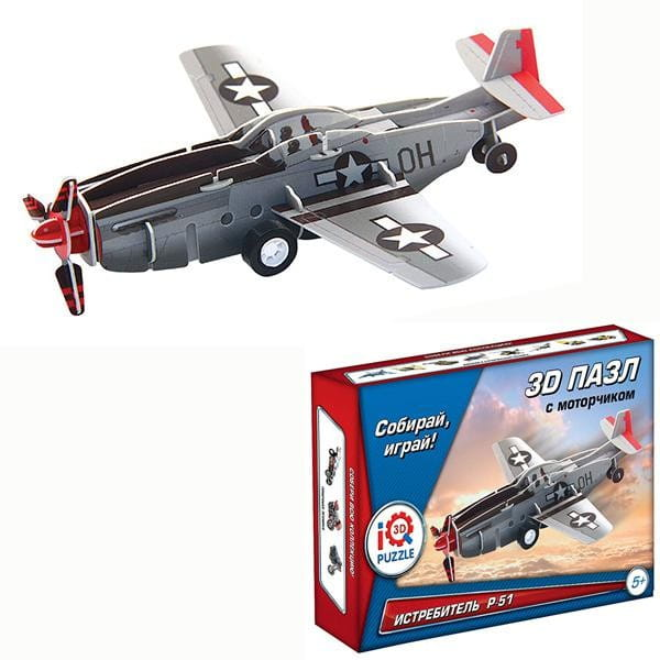 Купить Объемный пазл IQ 3D Puzzle Истребитель P-51 (инерционный) в интернет магазине игрушек и детских товаров
