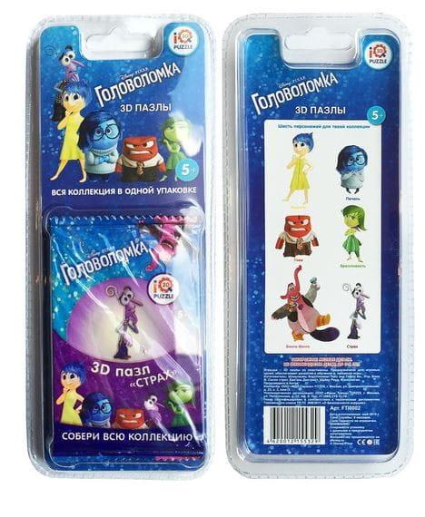 Купить Коллекция объемных пазлов IQ 3D Puzzle Дисней Головоломка - 6 персонажей в интернет магазине игрушек и детских товаров