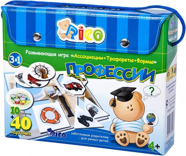 Купить Развивающая игра Rico Профессии в интернет магазине игрушек и детских товаров