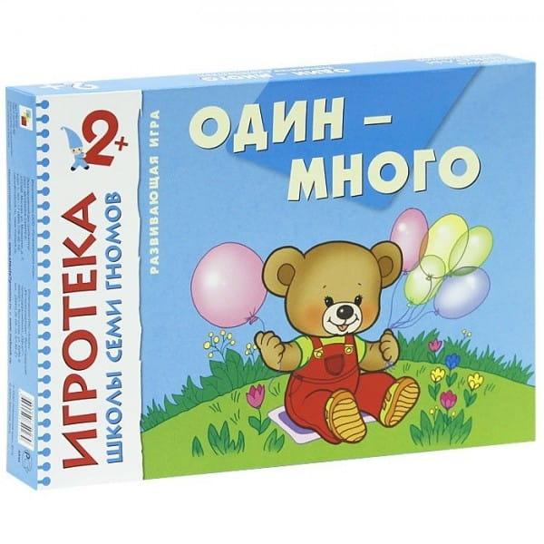 Развивающая игра Мозаика-Синтез 00584-023-0 Школа Семи Гномов Один-много (Игротека ШСГ)