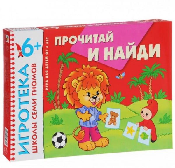 Купить Развивающая игра Мозаика-Синтез Школа Семи Гномов Прочитай и найди (Игротека ШСГ) в интернет магазине игрушек и детских товаров