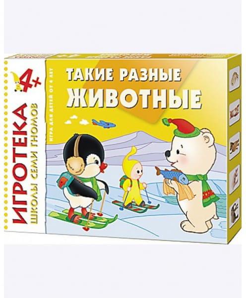 Развивающая игра Мозаика-Синтез 00584-034-6 Школа Семи Гномов Такие разные животные (Игротека ШСГ)