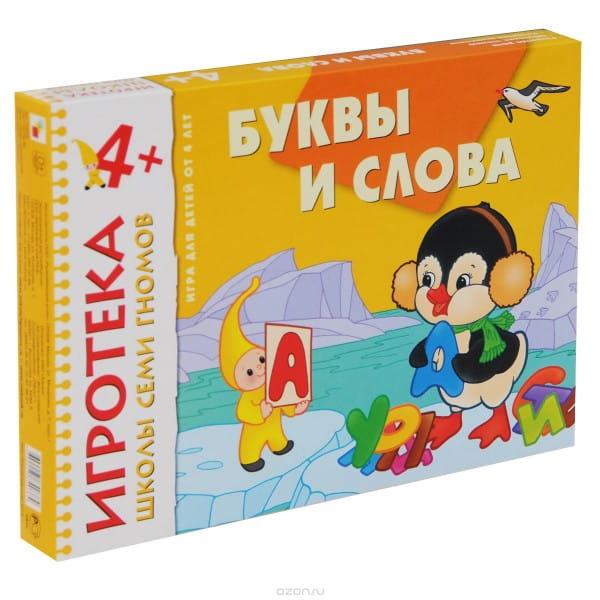 Развивающая игра Мозаика-Синтез 00584-038-4 Школа Семи Гномов Буквы и слова (Игротека ШСГ)