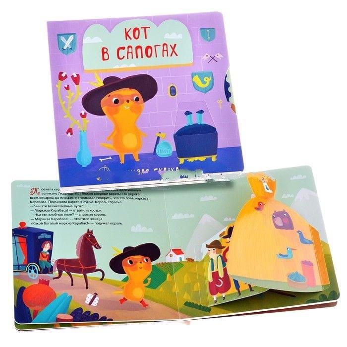 Детская книга Мозаика-Синтез 43150-779-3 Живая сказка - Кот в сапогах