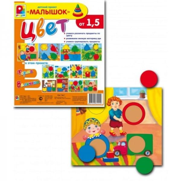 Купить Настольная игра Радуга Цвет в интернет магазине игрушек и детских товаров