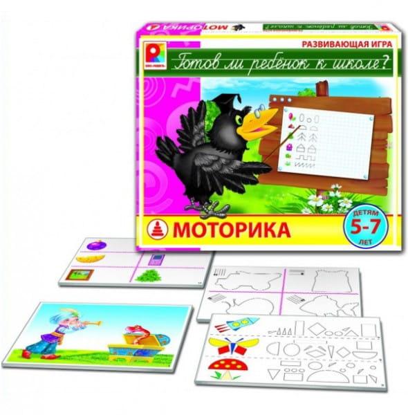 Настольная игра Радуга С-929 Готов ли ребенок к школе? - Моторика