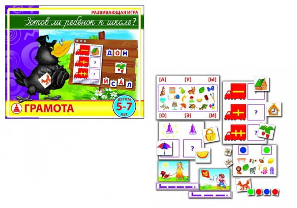 Купить Настольная игра Радуга Грамота в интернет магазине игрушек и детских товаров