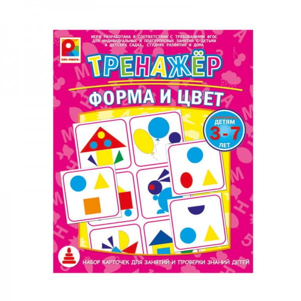 Настольная игра Радуга С-966 Тренажер - Форма и цвет