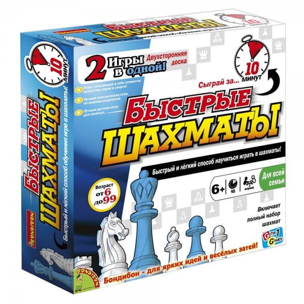 Настольная игра Bondibon ВВ1649 Быстрые шахматы
