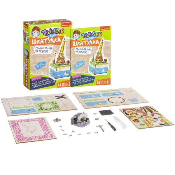 Купить Набор для творчества Bondibon Музыкальная шкатулка Эйфелева башня - 41 элемент в интернет магазине игрушек и детских товаров