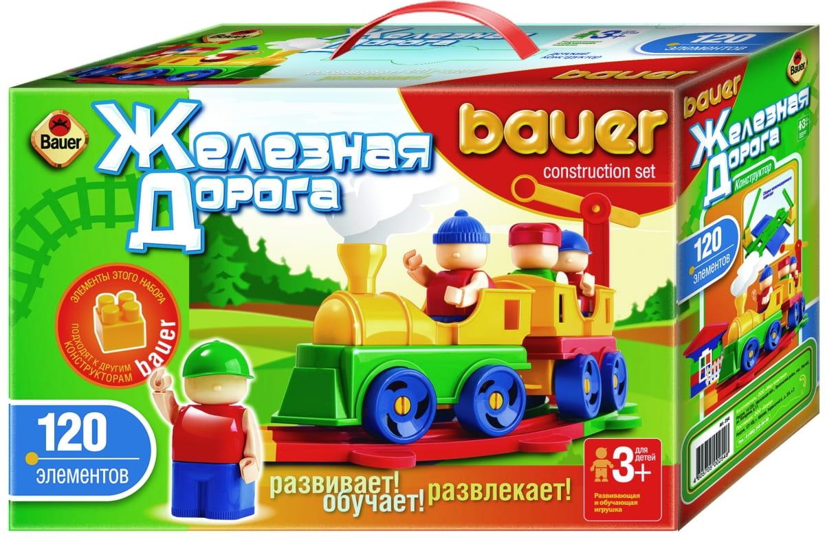 Конструктор Bauer 254b Железная дорога New - 120 деталей