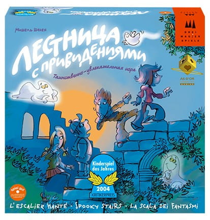 Купить Настольная игра Звезда Лестница с привидениями в интернет магазине игрушек и детских товаров