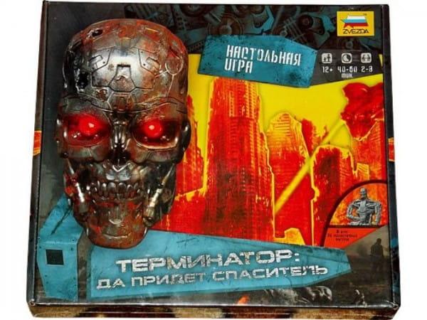 Купить Настольная игра Звезда Терминатор - Да придет спаситель в интернет магазине игрушек и детских товаров