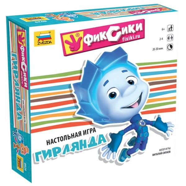 Купить Настольная игра Звезда Фиксики - Гирлянда в интернет магазине игрушек и детских товаров