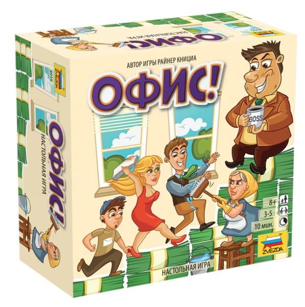 Купить Настольная игра Звезда Офис! в интернет магазине игрушек и детских товаров