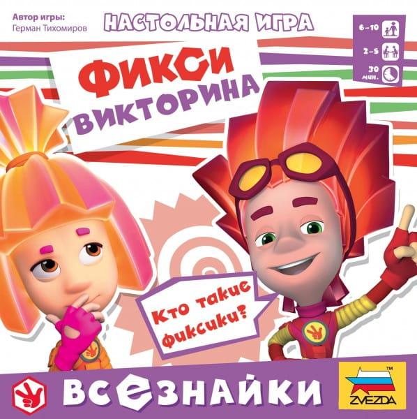 Настольная игра Звезда 8959 Фиксики - Всезнайки