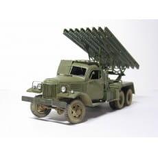<b>Сборная модель ЗВЕЗДА БМ-13</b> Катюша - купить по лучшей цене ...