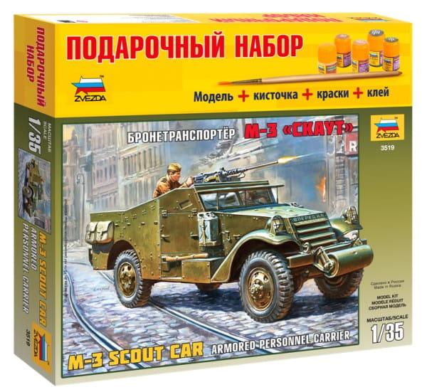 Подарочный набор Звезда 3519П БТР М3 Скаут