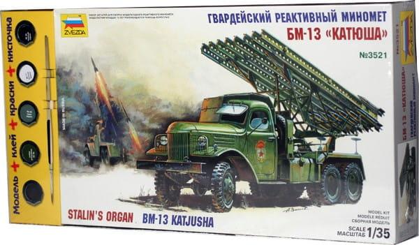 Подарочный набор Звезда 3521П Катюша