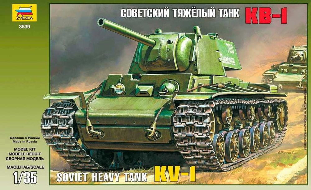 Сборная модель Звезда 3539з Тяжелый советский танк КВ-1