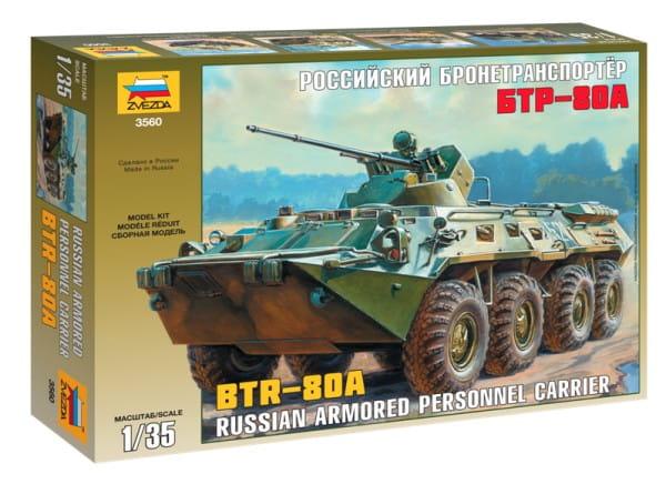 Сборная модель Звезда Советский БТР-80А