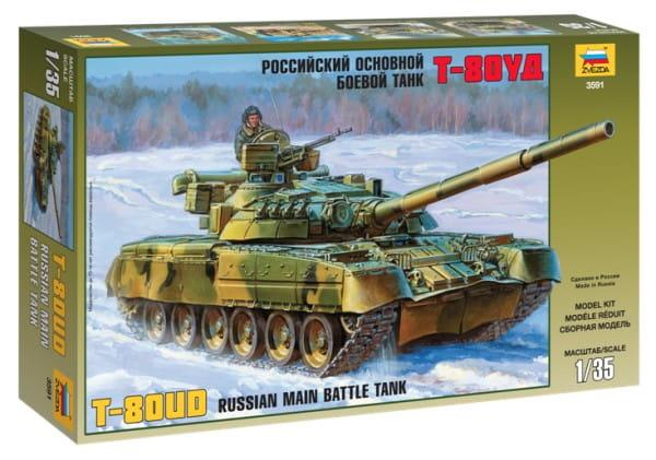 Сборная модель Звезда 3591з Танк Т-80УД